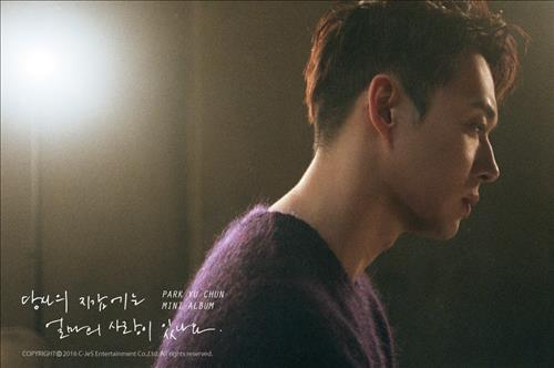 Yoochun of the South Korean boy band JYJ, who is currently working as a public servant in place of his mandatory military service, will release his first solo album later this month, his agency said Friday. (Image : Yonhap)
