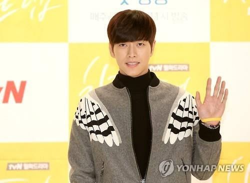 TV Series 'Cheese in the Trap' Sets Sights on New Record