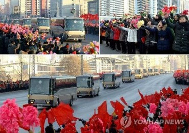 N. Koreans Cheer Nuclear Scientists