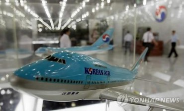 S. Korea Toughens Punishment on Unruly Air Passengers