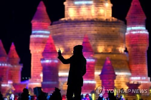 Harbin Ice Lantern Festival a Real Winter Wonderland