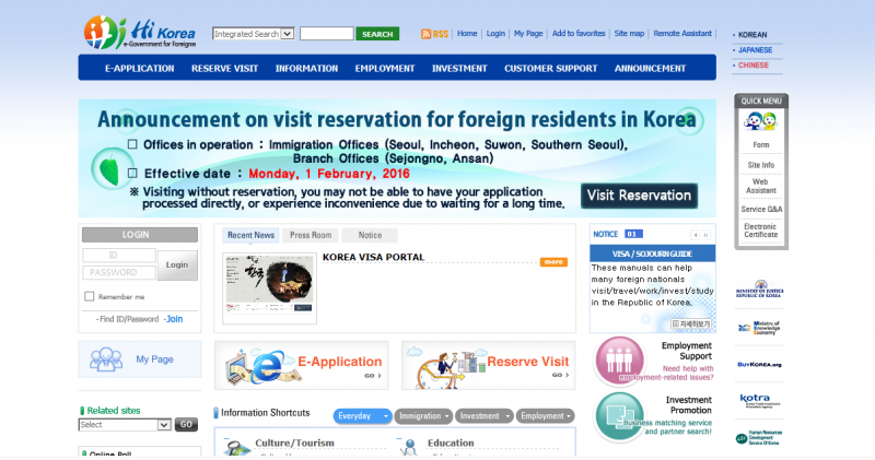 Gov't to Expand 'Visit Reservation System' for Foreign Residents