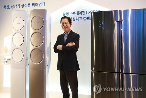 Samsung Electronics Co. said Monday that Chinese home appliance maker Haier Group's takeover of the household appliance business of U.S.-based General Electric will not have a great impact on its performance over the short term. (Image : Yonhap)