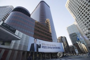 Samsung Insurance to Sell Signature Head Office to Builder