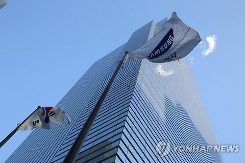 The flag of South Korean tech giant Samsung Electronics Co. flutters outside its headquarters in Seoul on Jan. 8, 2016. (Image : Yonhap)