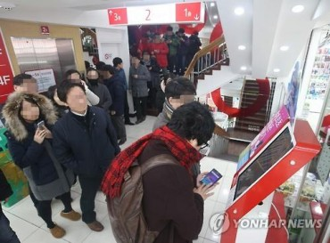 Xiaomi Begins Offline Sales of Smartphones in S. Korea