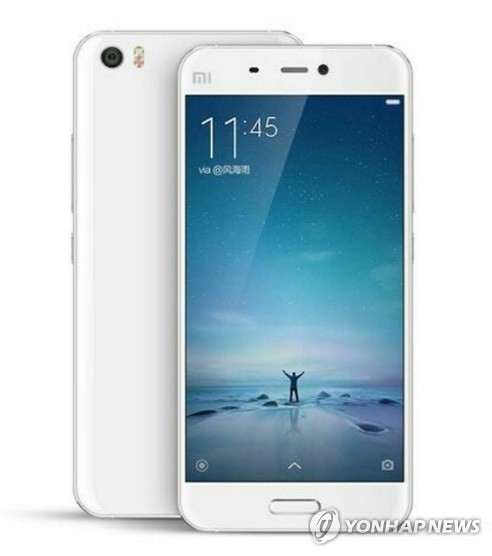 The Hongmi Note 3 launched by Xiaomi is also becoming popular. (Image : Yonhap)