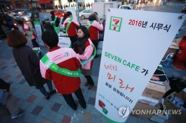 Convenience Stores Wage 1,000 Won Coffee War in S. Korea