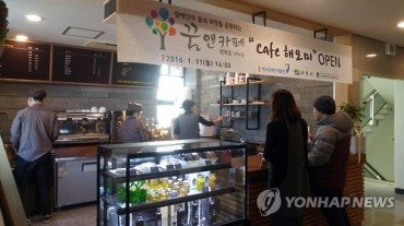 Sokcho Recruits Disabled Baristas for New Café