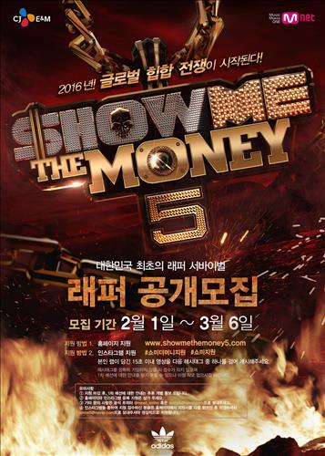 "The fifth season of ""Show Me the Money,"" a South Korean rap competition program, will hold auditions in the U.S., accepting international candidates for the first time, cable channel Mnet said Wednesday. (Image : Yonhap)"