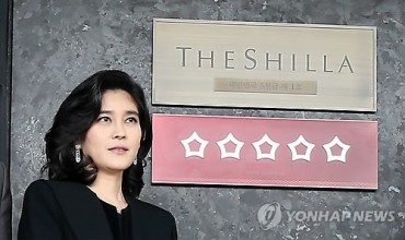 Seoul City Rejects Shilla's Plan for Hanok Hotel Again