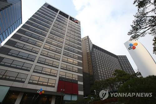 CJ Group, South Korea's leading food and entertainment conglomerate, will step up its global expansion through mergers and acquisitions (M&A) in the bio and logistics business to foster new growth drivers, company officials said Wednesday. (Image : Yonhap)