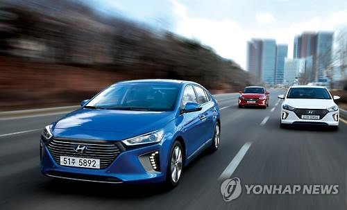 Hyundai's Ioniq to Heat up Competition in S. Korean Hybrid Market