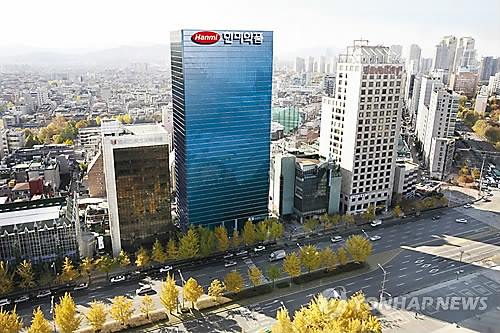 S. Korean Drug Firms to Spend Big on R&D this Year