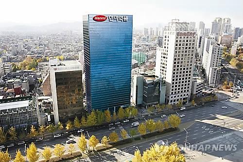 Hanmi Pharmaceutical Co.'s headquarters in Seoul (Image : Yonhap)