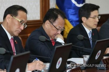 S. Korean Finance Minister Stresses Budget Frontloading in Q1