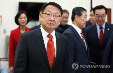 New Finance Minister, BOK Chief to Discuss Pending Issues