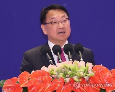 Finance Minister Urges Preemptive Action Against China Risks