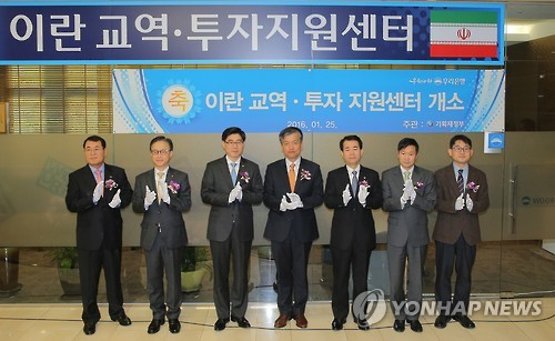 S. Korea Opens Center to Support Exports to Iran