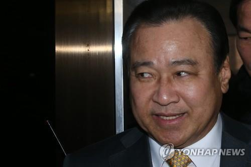 Ex-PM Gets Suspended Jail Term for Bribery