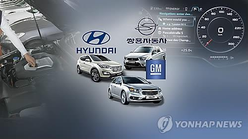Corporate logos of South Korea's four carmakers (Image : Yonhap)