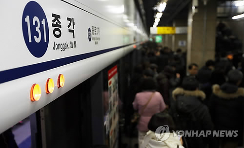 A homeless man in his 50s swung a knife in the subway headed to Jonggak station, causing passengers to evacuate. (Image : Yonhap)