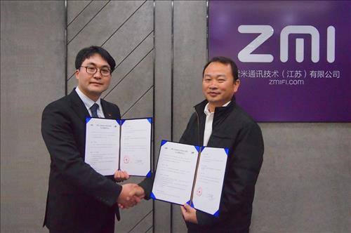 ZMI, an affiliate of the Chinese electronics brand Xiaomi, will officially enter the Korean market through the 11st online shopping site. (Image : Yonhap)