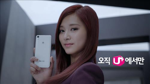 Taiwan-born singer Tzuyu promotes Huawei's Y6 smartphone in an advertisement (Image : LG Uplus Corp.)
