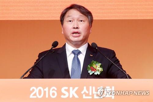 SK Hynix to Spend 6 Tln Won in 2016