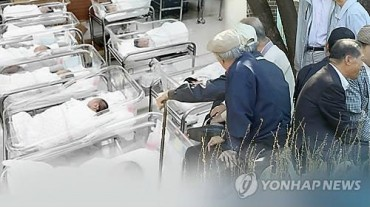 S. Korea's Childbirths Increase for 2nd Month in Nov.