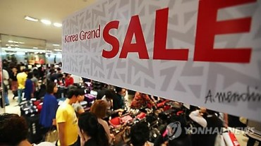 Korea Grand Sale to Boost Tourist Spending