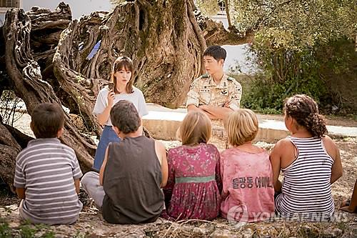 "An image from ""Descendants of the Sun"" (Image : Yonhap)"