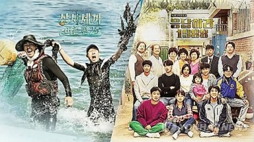 tvN Surpasses 2015 Profit Target with 'Three Meals a Day,' 'Reply 1988′