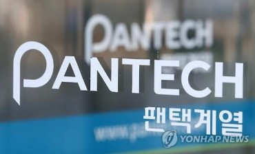 Handset Maker Pantech Eyes 1.5 Tln Won in Sales in 2018