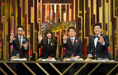 Hani to Co-Host 'Baek Jong-won's Three Great Emperors'