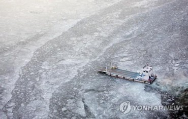 Freezing Weather Creates Unusual Sights in Chuncheon