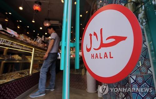 A shopper looks over bread at a local halal bakery in downtown Seoul. (Image : Yonhap)