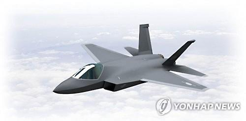 South Korea's sole aircraft manufacturer Korea Aerospace Industries Ltd. (KAI) said Thursday that it signed a formal deal to jointly develop its next-generation fighter plane with Indonesia. (Image : Yonhap)