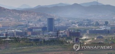 N. Korea Expels All S. Koreans from Kaesong Complex, Freezes Assets