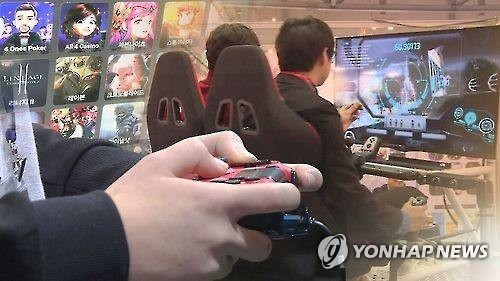 S. Korean Government to Expand Game Industry