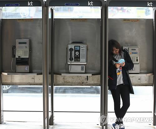 공중전화3