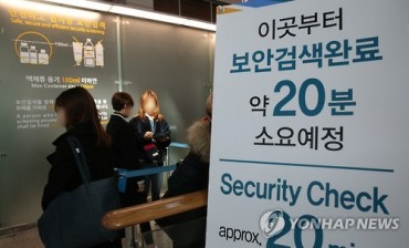 Gaping Hole in Immigration Control: Criminals Enter Freely Through Incheon Airport