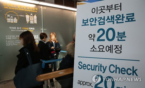 The Board of Audit and Inspection has discovered during an investigation that foreigners who were banned from Korea after committing crimes turned out to have been entering and exiting the country freely. (Image : Yonhap)