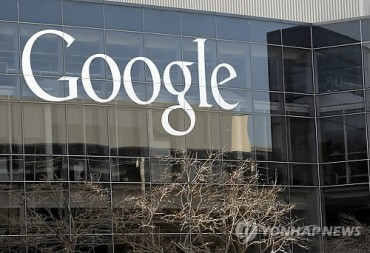 Google Tops List of Preferred Foreign Workplaces among Young Koreans