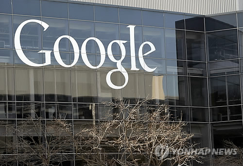 Young Korean job seekers selected Google as the foreign company that they would like to work at the most. (Image : Yonhap)