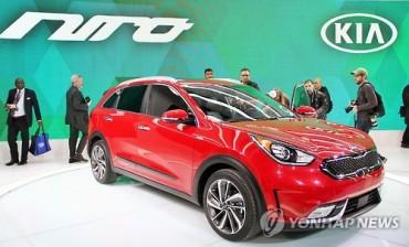 Kia Unveils First Hybrid Subcompact SUV 'Niro'