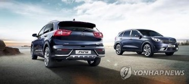 Kia Motors to Launch Niro Hybrid SUV in Europe in May