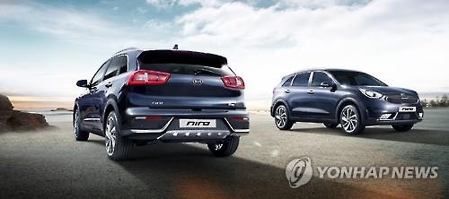 Kia Motors Corp., South Korea's second-ranked carmaker, plans to launch the Niro subcompact hybrid SUV in Europe in May, appealing to customers in overseas markets with its eco-friendly features, an industry source said Tuesday. (Image : Yonhap)