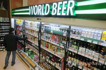 Herbicidal Components Detected in German Beer