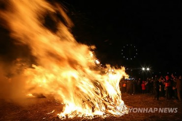 New Year's Hope Spreads with Flames at Jeju Fire Festival